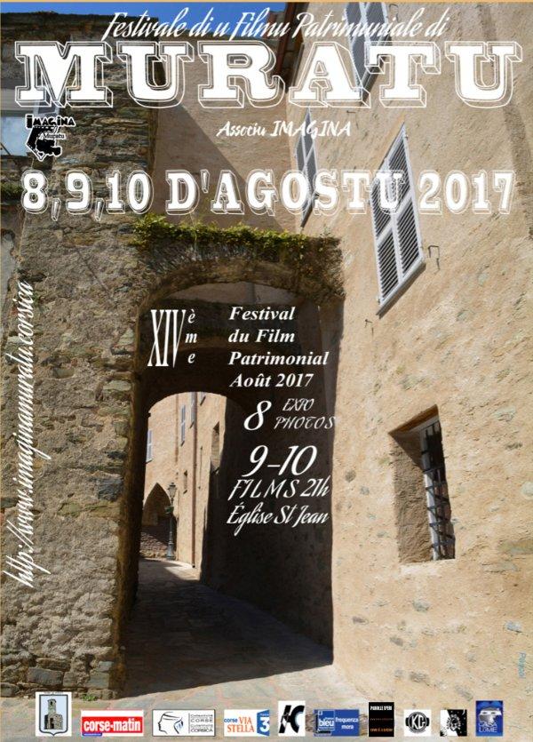 xiv-festival-imagina-affiche